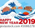 2019年新年賀卡和年齡 45686278