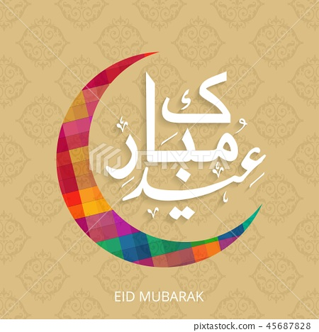 Eid Mubarak Arabic calligraphy  45687828