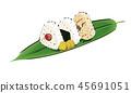 대나무 잎을 타고 3 개의 주먹밥 일러스트 : 주먹밥 · 주먹밥 · 주먹밥 · 미   rice ball 45691051