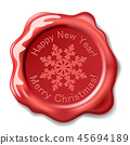 christmas seal wax 45694189