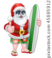 圣诞老人 圣诞老公公 太阳镜 45695912