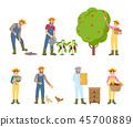 farmer gardening agriculture 45700889