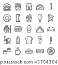 fast food pixel perfect icons 45704304