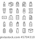 product packaging pixel perfect icons 45704310