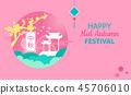 festival poster oriental 45706010