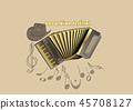 accordion festival template 45708127