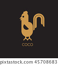 Abstarct rooster icon design vector illustration. 45708683