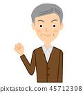 高級男性插圖 45712398