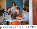 colleagues business businesspeople 45712951