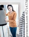 designer, woman, dressmaker 45714778