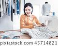 tailoring, designer, female 45714821