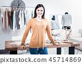 tailor designer dressmaker 45714869