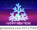 christmas, xmas, greeting 45717569