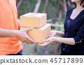 ส่งถึงบ้าน,กล่อง,พัสดุ 45717899