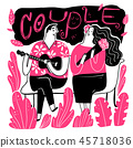 Couples looking singer with love in the park. 45718036