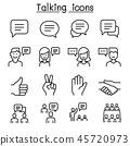 Speech, Discussion, Speaking,Hand Language icon  45720973