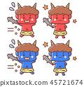 Setsubun demon bean mill illustrations 45721674