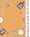 식품, 음식, 식량 45721932