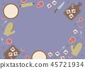 식품, 음식, 식량 45721934