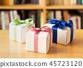 선물 선물 선물 선물 상자 책장 45723120