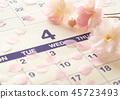봄 벚꽃 달력 4 월 입학 입사 45723493