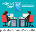 Start your day in modern office. 45725464
