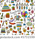 Birthday party, seamless pattern for your design 45731599