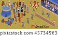 中世纪 公平 骑士 45734563