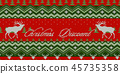 Scandinavian seamless knitted pattern with deers 45735358