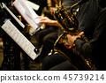 빅 밴드 재즈 오케스트라 (색소폰) 45739214