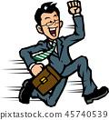 跑與微笑的商人 45740539