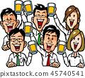 喝酒派对 45740541