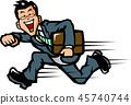 跑與微笑的商人 45740744
