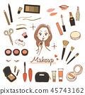 化妆品化妆品套装 45743162