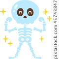 강한 뼈의 캐릭터 45743847