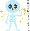강한 뼈의 캐릭터 45743848