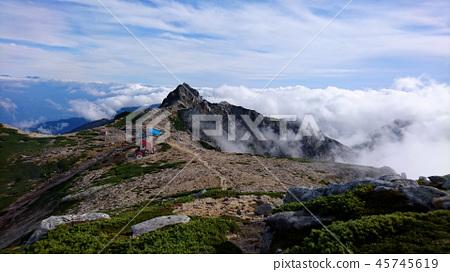 雲海 45745619
