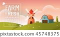 farm landscape Vector texture illustration 45748375