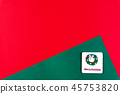 Christmas background decoration concept. 45753820