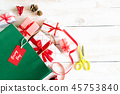 Boxing day concept with shopping bag and gift box 45753840
