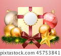 Empty Screen gold card with gift box decorations  45753841