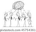 business, brainstorming, brain 45754361