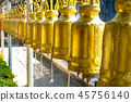 Gold Bell in Temples Thailand. 45756140