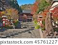 【Kurama Temple】京都府京都市Sakyo-ku Kurama Honcho 45761227