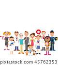 지역의 생활과 일하는 사람들 45762353