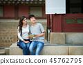 남성,여성, 경복궁, 서울, 고궁, 여행, 커플 45762795