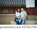 남성,여성, 경복궁, 서울, 고궁, 여행, 커플 45762796