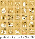 christmas calendar advent 45762897