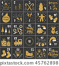 christmas calendar advent 45762898