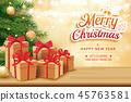 คริสต์มาส,คริสมาส,คำอวยพร 45763581